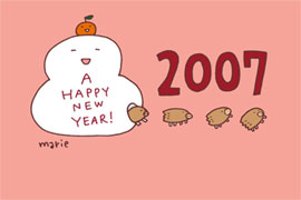 おしゃれ年賀状2007(宝島社)