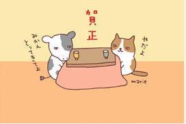 おしゃれ年賀状2009(宝島社)
