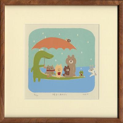 「勝手に雨やどり」(2010年)限定50部/雨が降ってきた!勝手にワニくんの傘へ