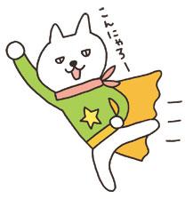 インターネットなんでも解決大事典2012年版(宝島社)