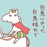 おしゃれ年賀状2014