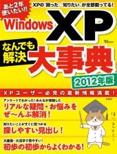 windows_xp01