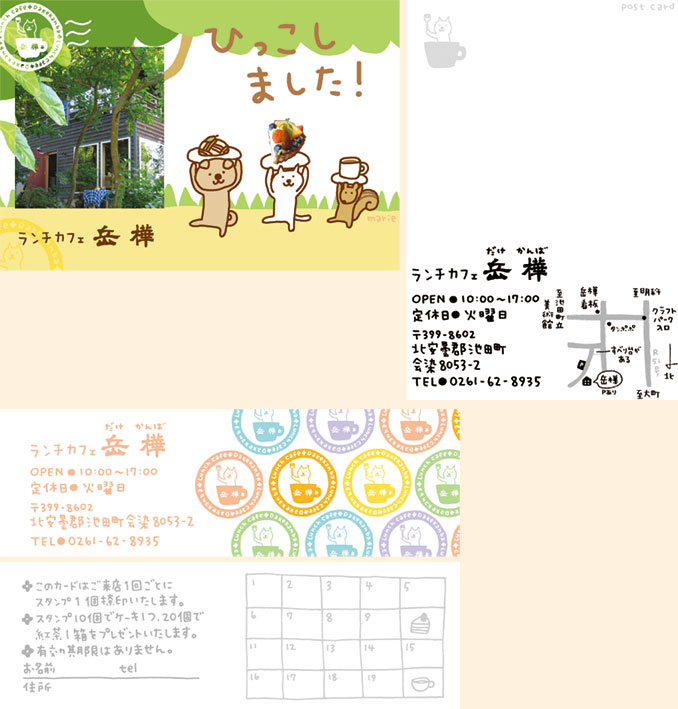 2010card