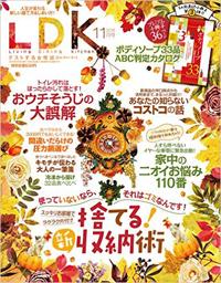ldk201611