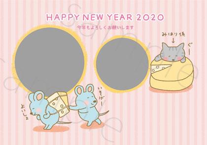 2020子年年賀状(WEB・他)
