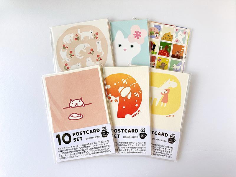 柄が選べないかわりにお得なポストカード10枚セットを作りました
